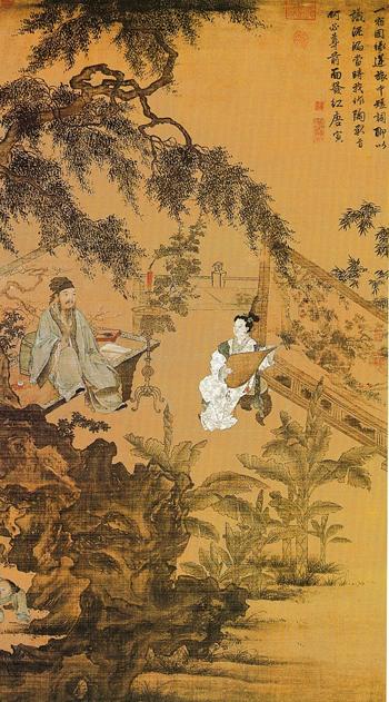 tangyin-taoist